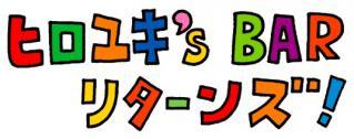 Hiroyukis2_s.jpg