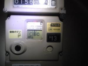 SN3S0013