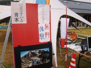 産業祭01