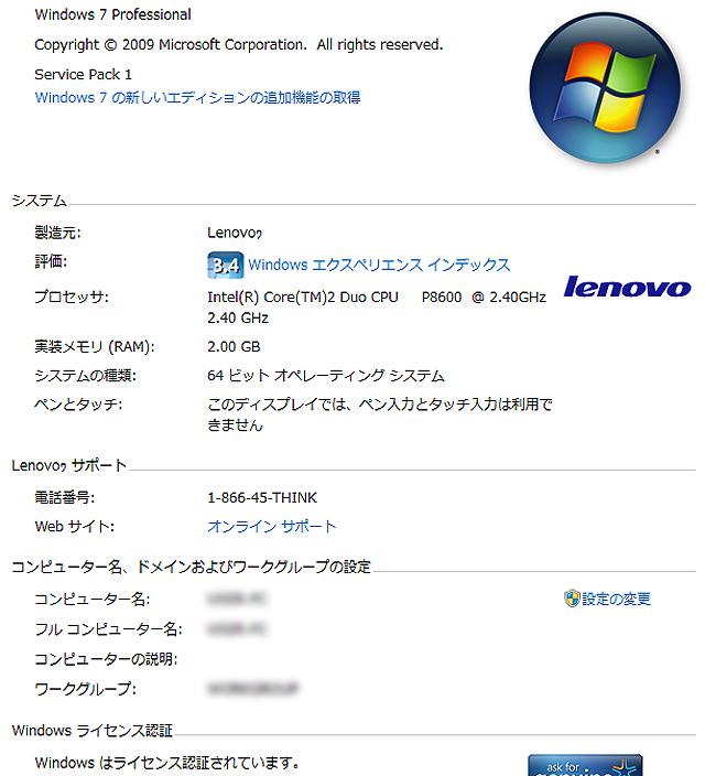 SL500_a003.jpg