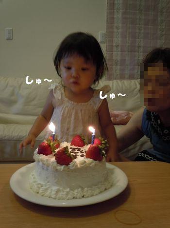 誕生日 004