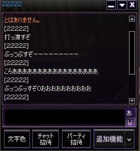 2222houkoku.jpg