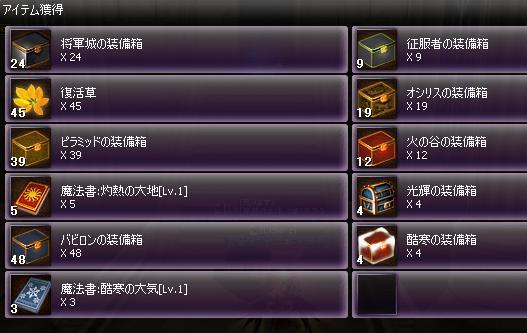 boukyaku1kaidehinotani3030.jpg