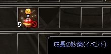 saikoroatari2.jpg