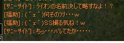 sakidoris.jpg