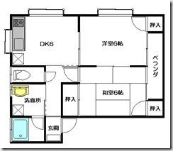 ハイツうるおい1・2(2号室)-s