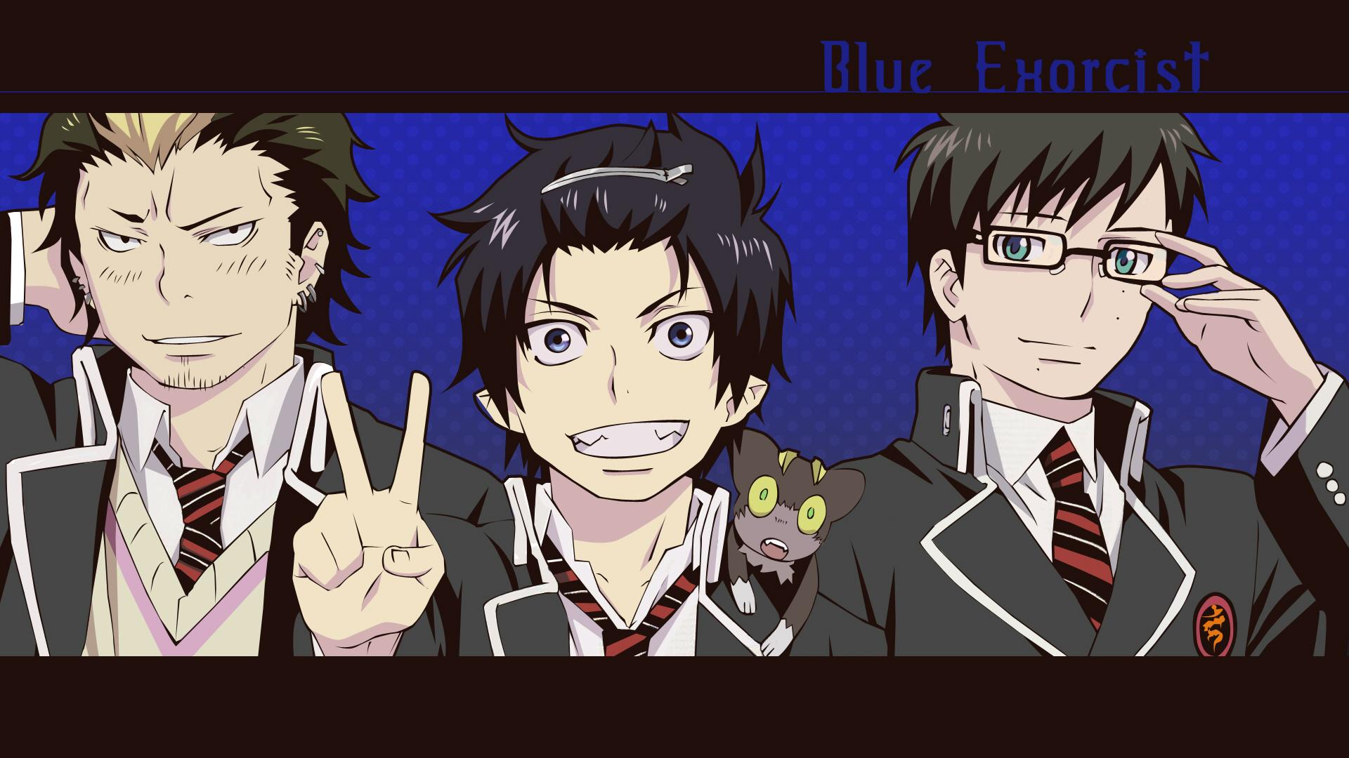 青の祓魔師