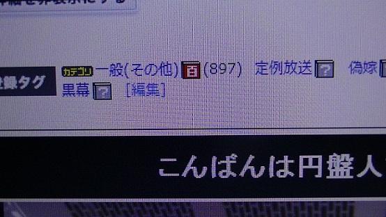 enba 005