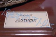 Autumn039-R