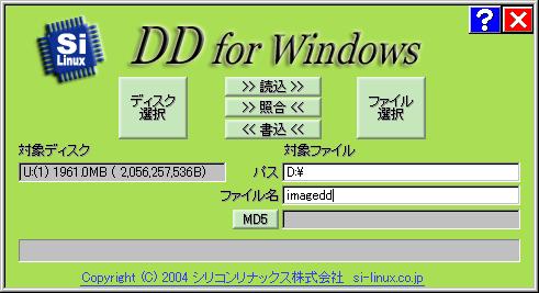 DDforWindows