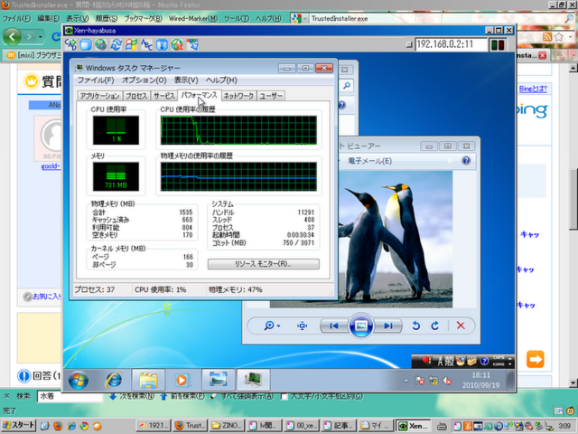 Windows7起動中