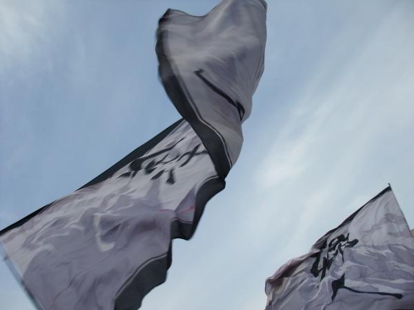 パレード旗
