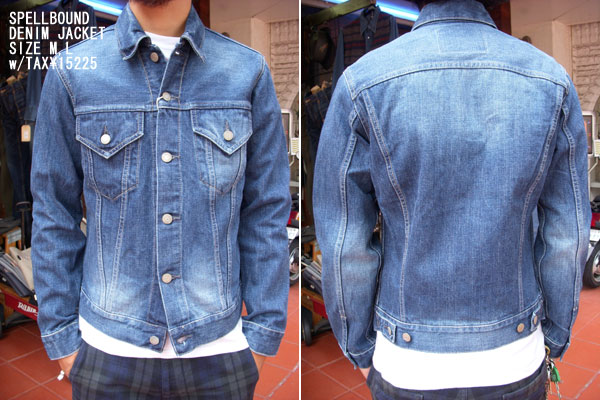 spellbound-denim-jacket1-1.jpg