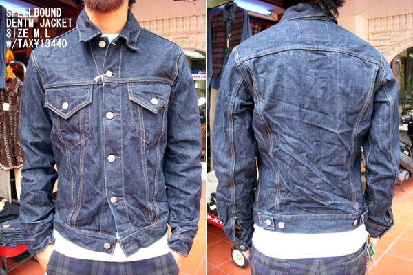 spellbound-denim-jacket2-1.jpg