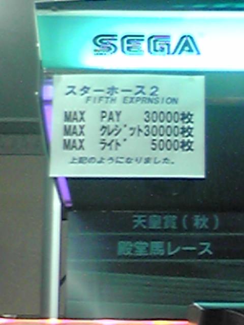 20100826210018.jpg