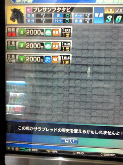 20100830202557.jpg