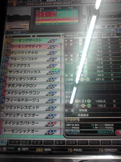 20101030211457.jpg