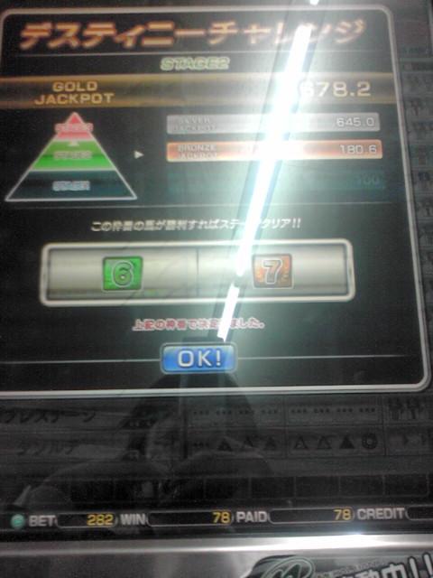 20101030211525.jpg