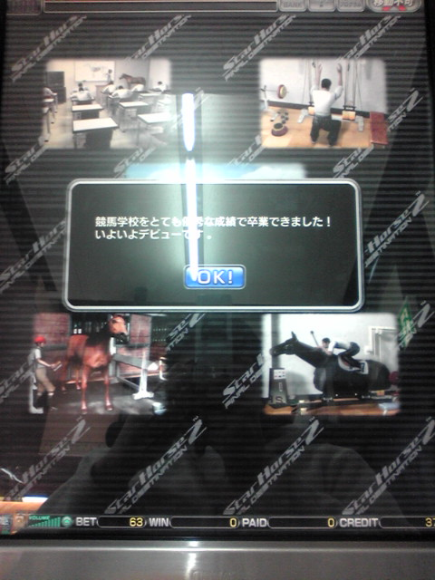 20101126121616.jpg