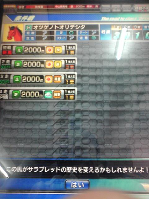 20101128215216.jpg
