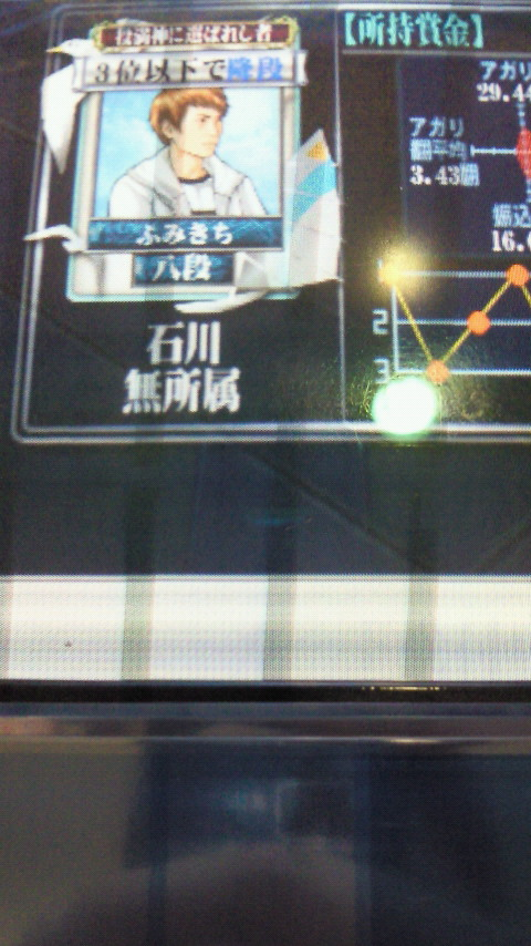 MJfumikichi.jpg