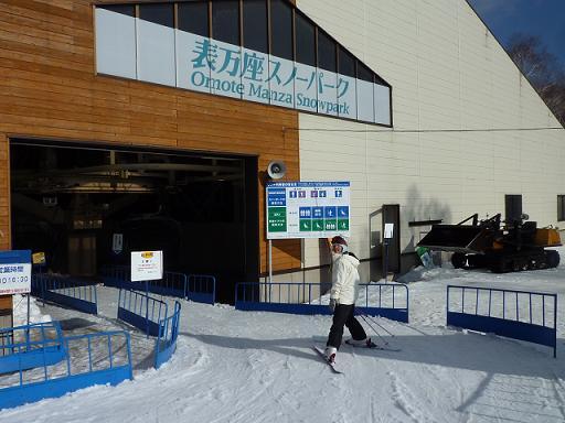 2011_0227戸田別館 0023