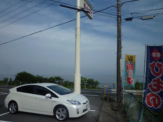 2011_0510戸田別館 0003