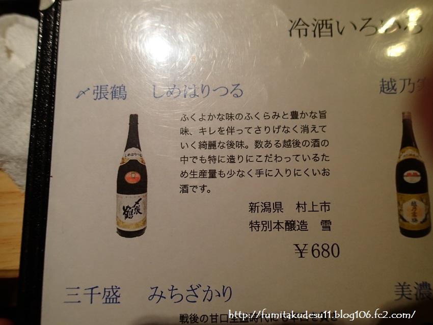 251103入間1 (29)