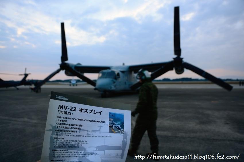 251201新田原基地航空際 (18)