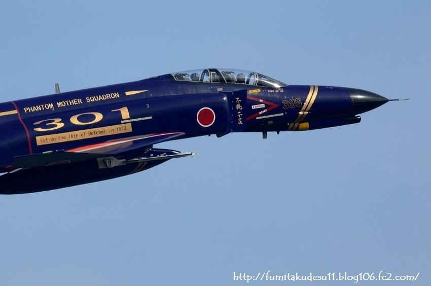 251201新田原基地航空際 (5)