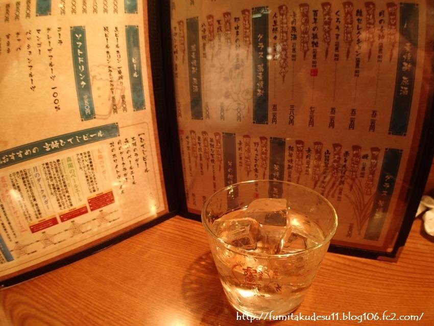 251201新田原基地航空際 (32)