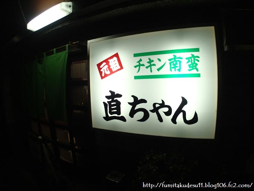 251201新田原基地航空際1 (30)