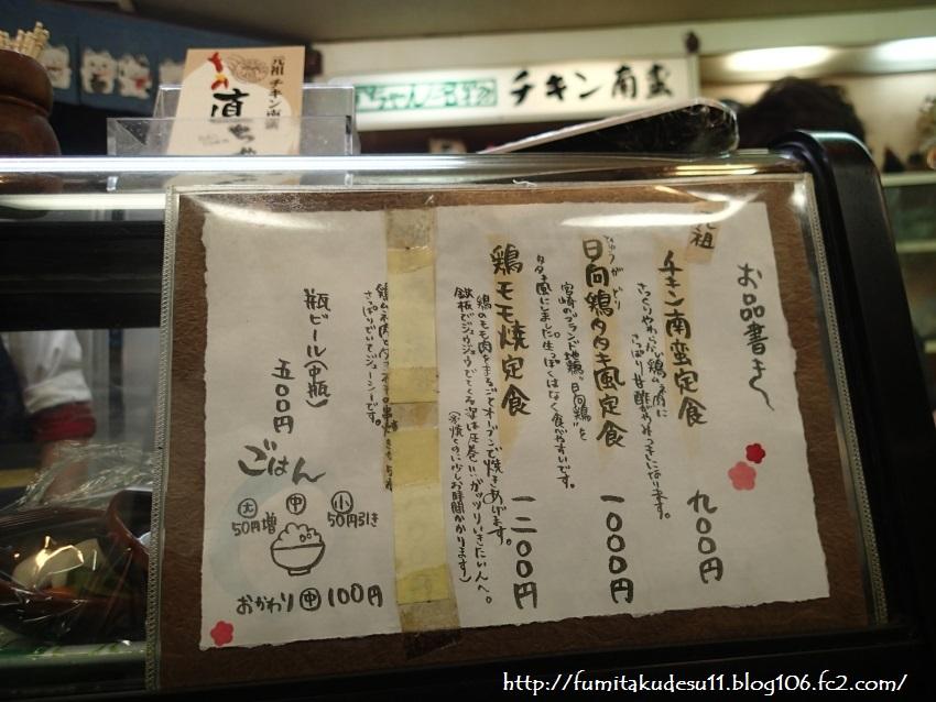 251201新田原基地航空際1 (31)