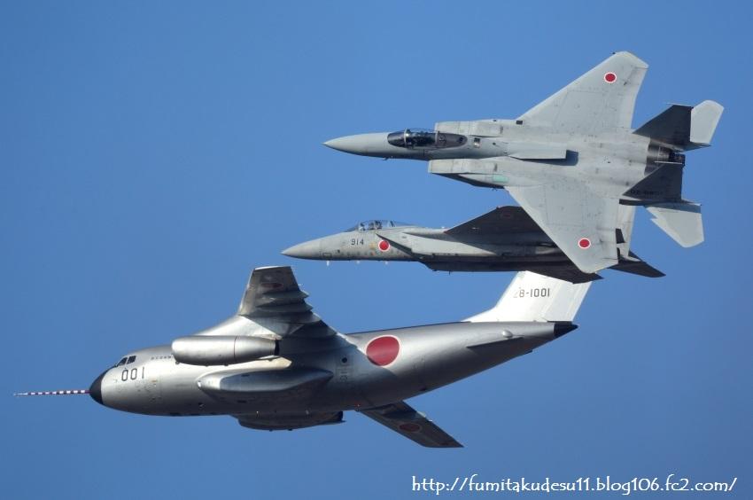 251129岐阜基地航空際 (2)