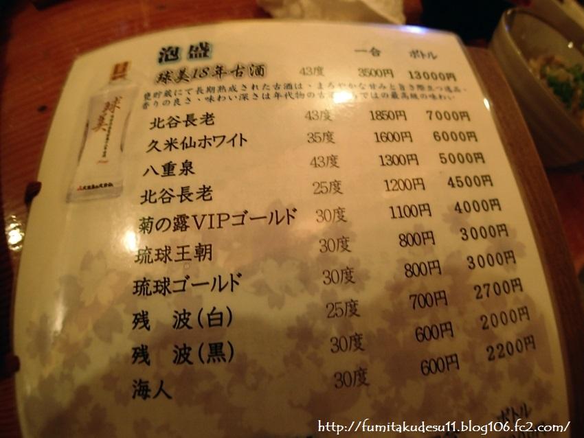 251215那覇基地航空際 (21)