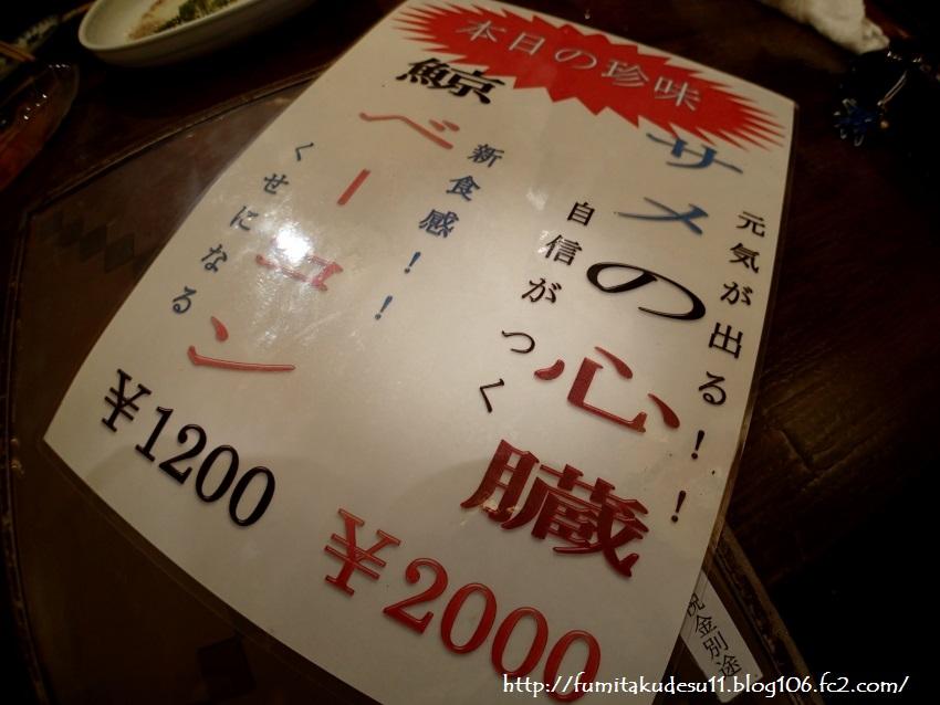 251215那覇基地2 (30)