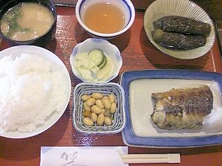 与太呂鯖ご飯¥700