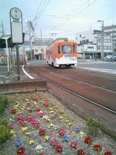 綾ノ町電停