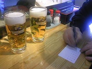 生ビールと注文書き