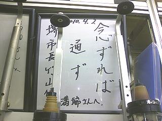 竹山溝畑色紙