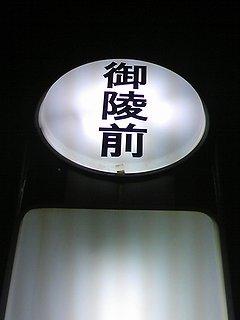 TS3J0832.jpg