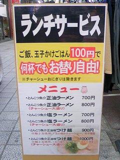 TS3J0872.jpg