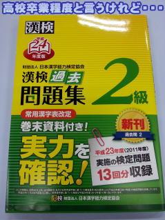 kanken_grade2.jpg