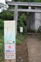 筑波山登山口 2011