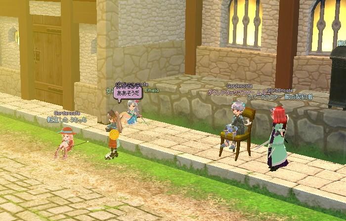 mabinogi_2011_05_20_001.jpg