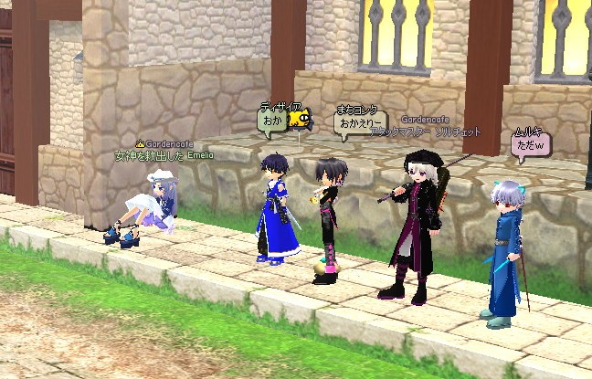 mabinogi_2011_05_22_002.jpg