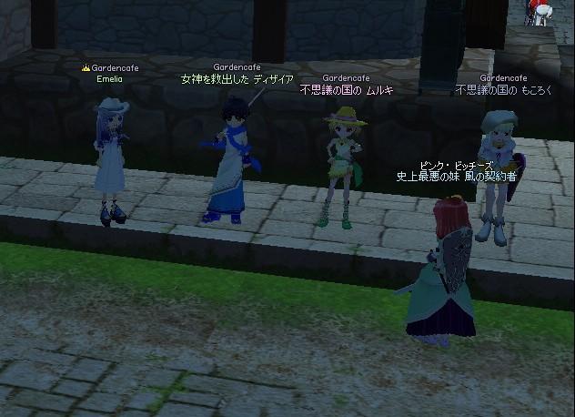 mabinogi_2011_06_04_008.jpg