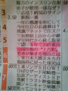 201111091343.jpg