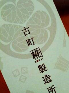20120828_072548.jpg
