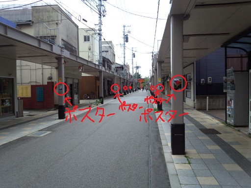 IMG_20120522_125310.jpg